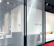 cloison toile métallique tissée, façade maille inox, tissu métallique, metal deploye inox