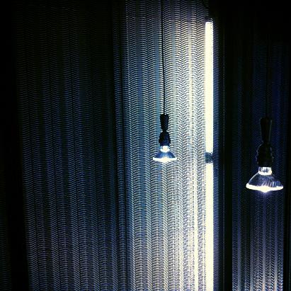 mailles pour design interieur, claustras métalliques
